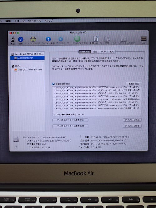 MacBookAir Disk Recovery 12