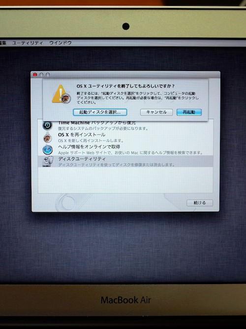 MacBookAir Disk Recovery 13