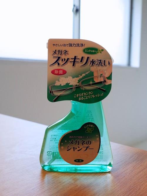 Megane Shampoo 6