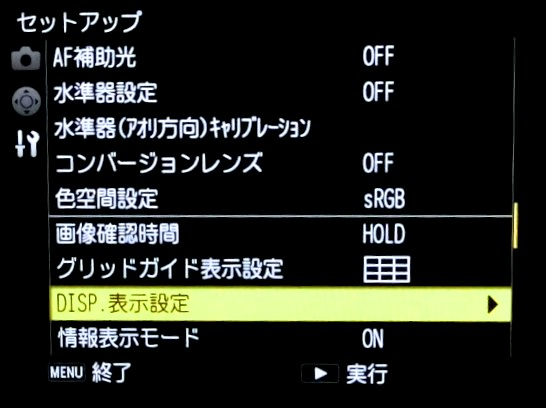 RICOH GR Display setting 3