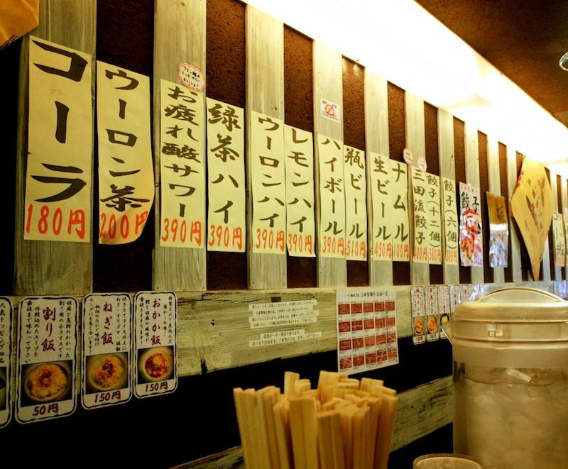 Shibuya Mita Seimenjyo 1