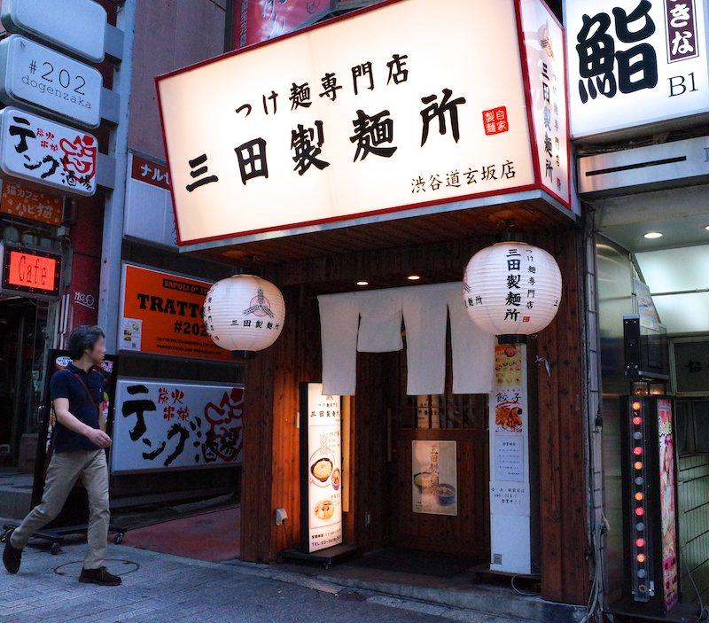Shibuya Mita Seimenjyo 7