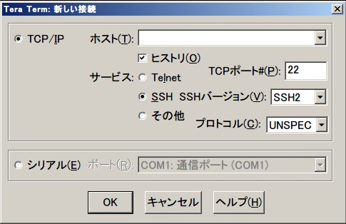 Windows Terminal soft 1