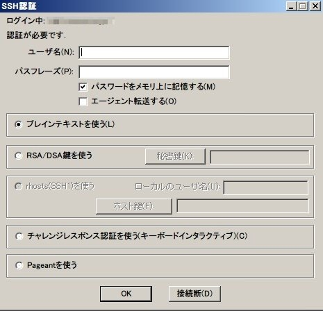 Windows Terminal soft 2
