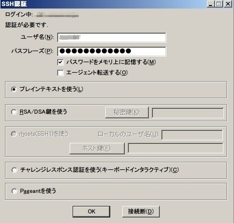 Windows Terminal soft 3