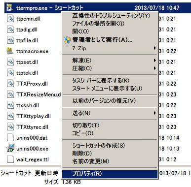 Windows Terminal soft 6