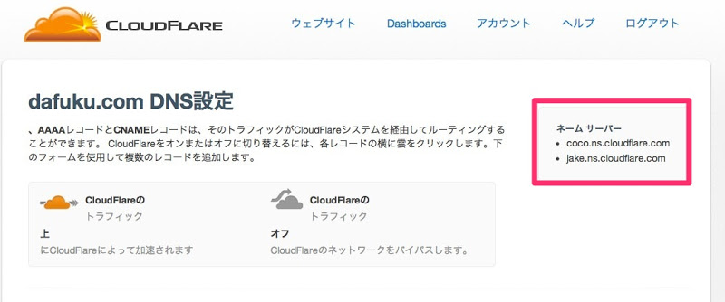 CloudFlare setting 8