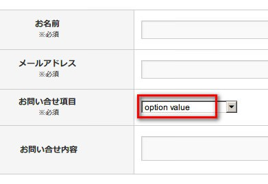 Trust form open value 1