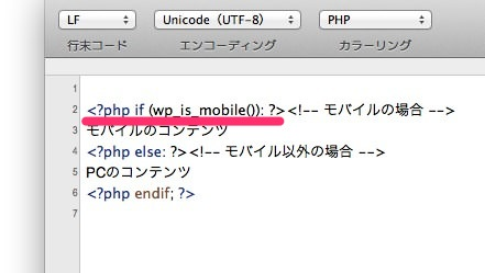Wp is mobile ipad 1