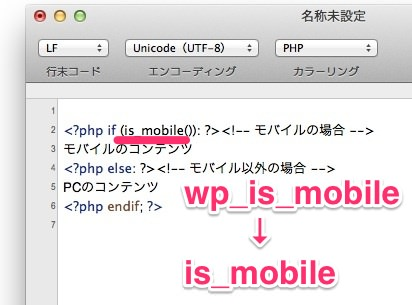 Wp is mobile ipad 2