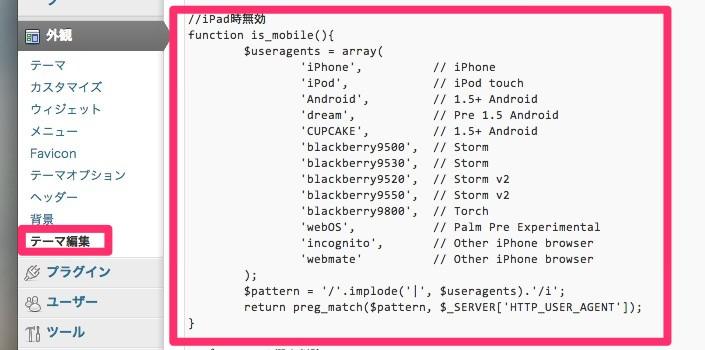 Wp is mobile ipad 3