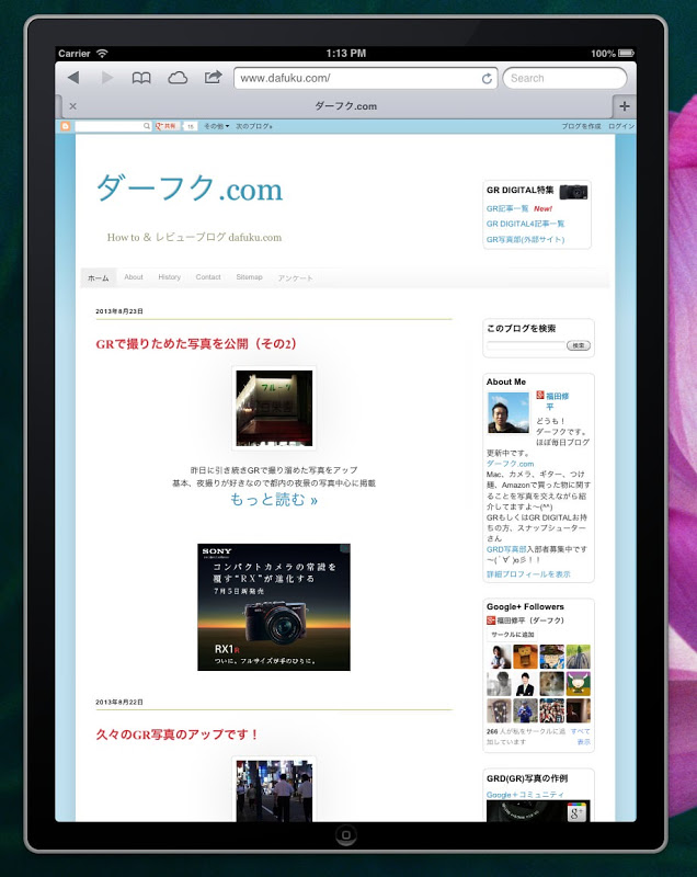 Wp is mobile ipad 9