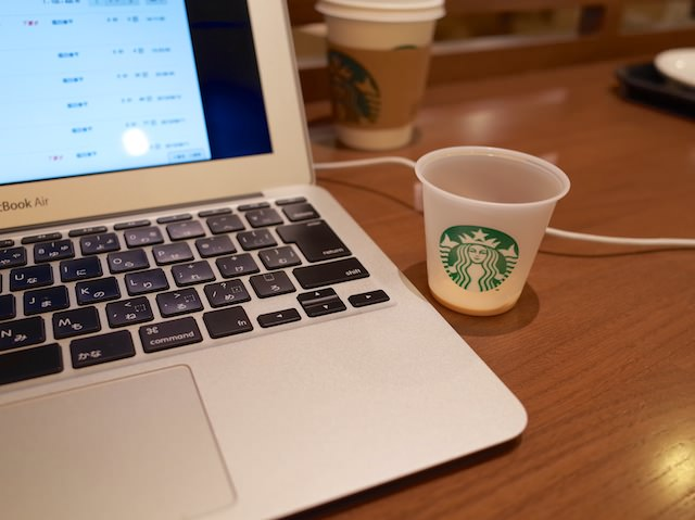 Kita senjyu Starbucks 3