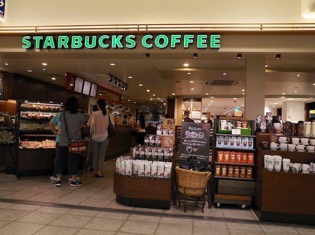 Kita senjyu Starbucks 6