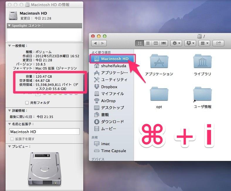Mac Volume 1