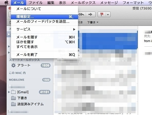 WindowsLive Mac Mailsetting 1