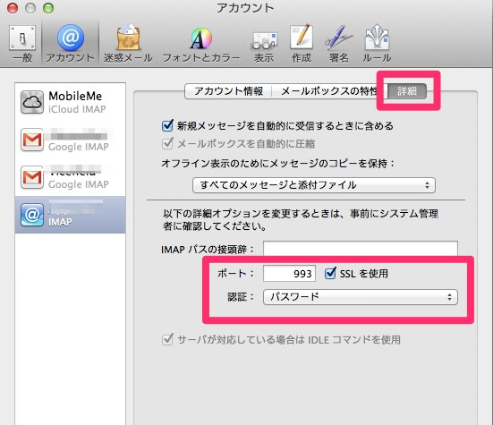 WindowsLive Mac Mailsetting 6