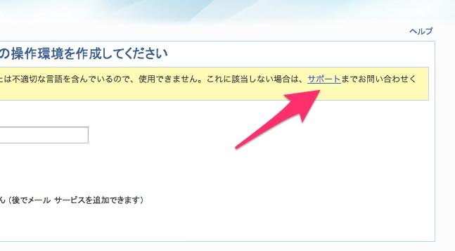 Windows Live admincenter5