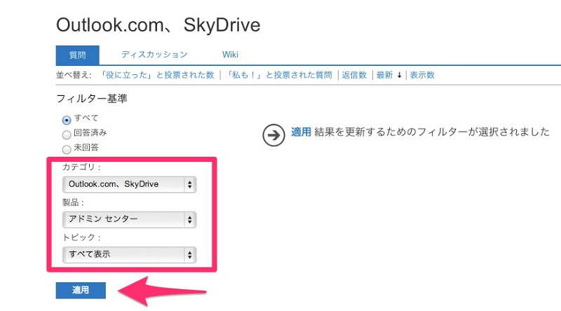 Windows Live admincenter6
