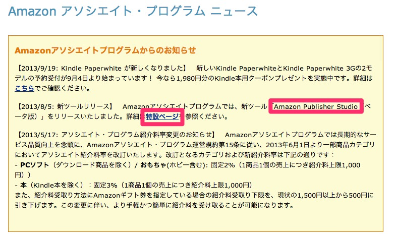 Amazon Publisher 1