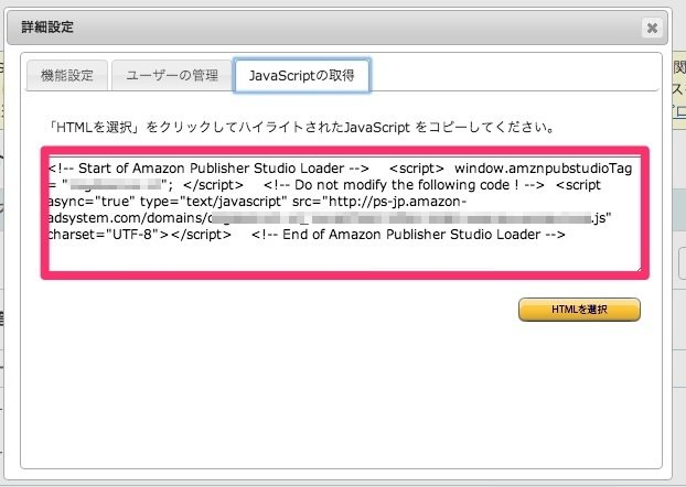 Amazon Publisher 4