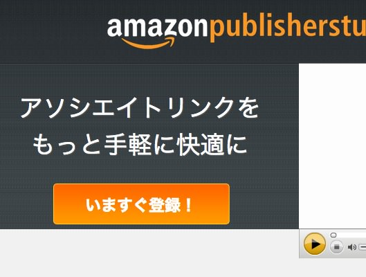 Amazon Publisher 9