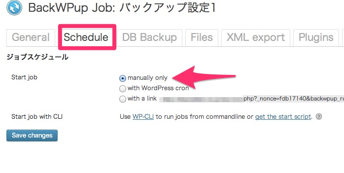 Wordpress backup11