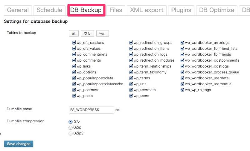 Wordpress backup12
