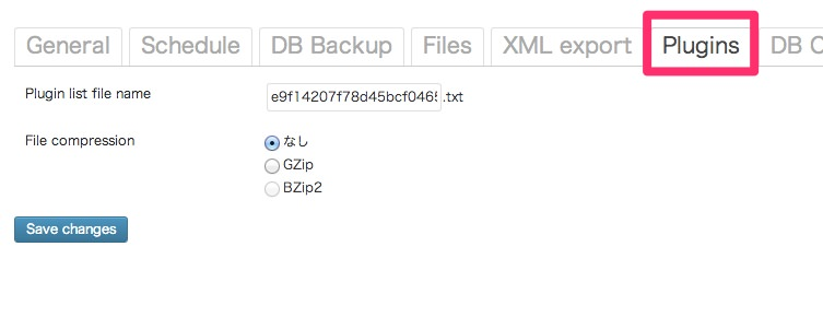 Wordpress backup17