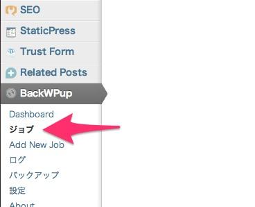 Wordpress backup2