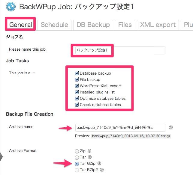 Wordpress backup8