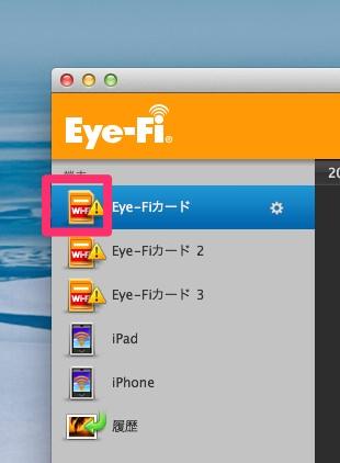 EyeFi Update 3