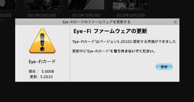 EyeFi Update 4