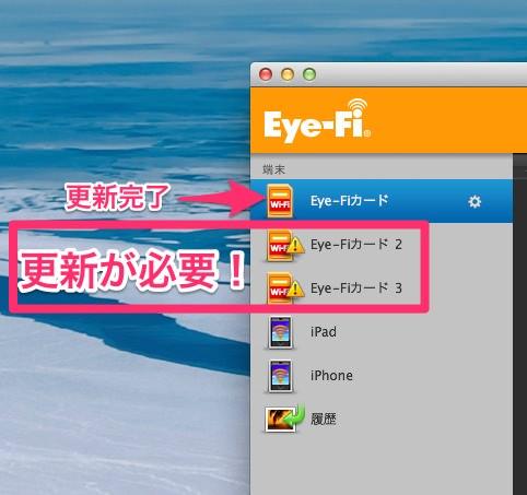 EyeFi Update 6