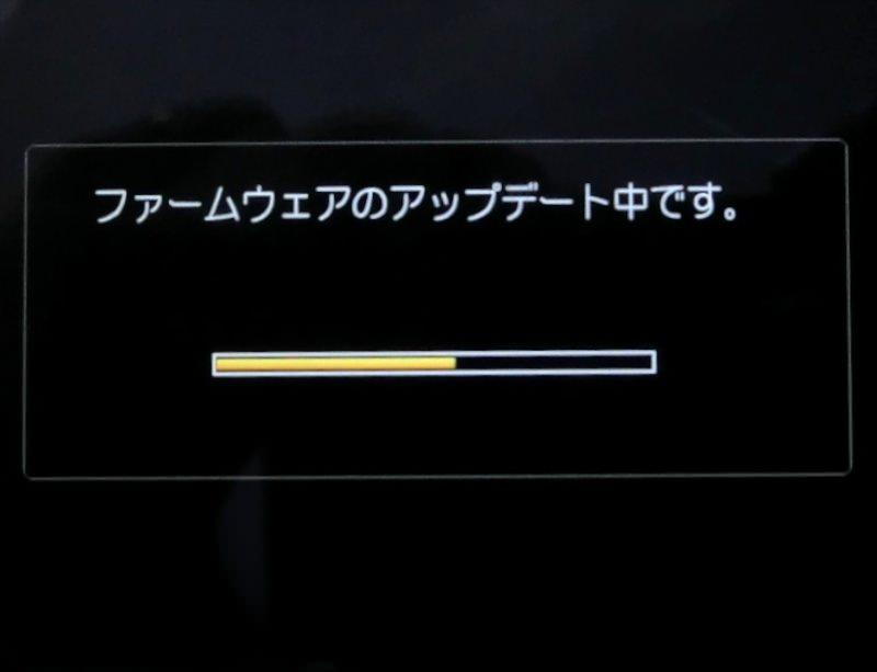 GR Firmware UPdate 15