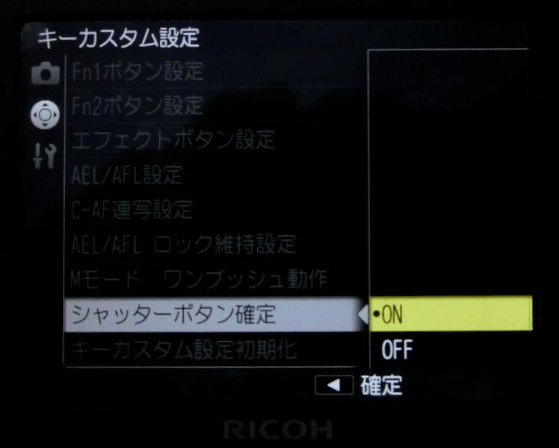 GR Firmware UPdate 17