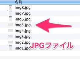 Mac PNG JPG 2