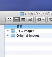 Mac PNG JPG 3