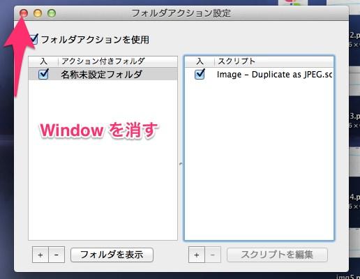 Mac PNG JPG 4