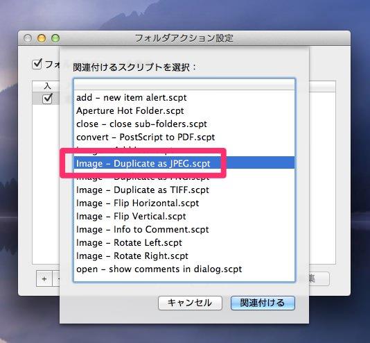Mac PNG JPG 5