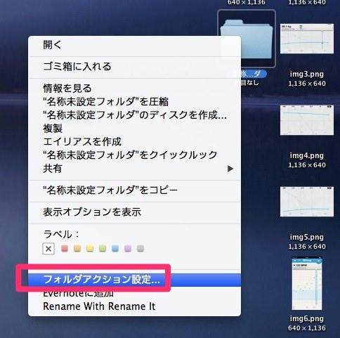 Mac PNG JPG 6