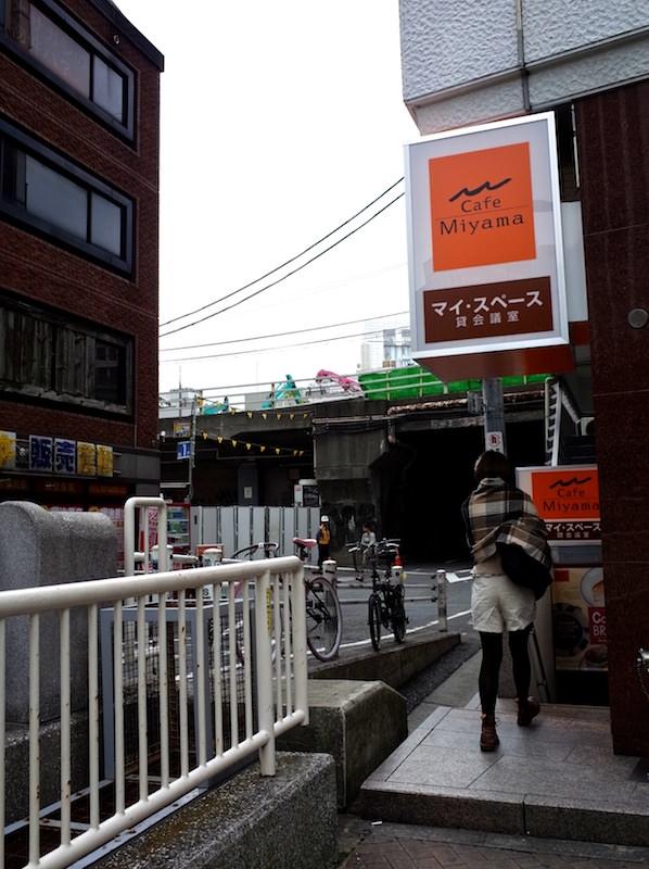 Miyama Cafe 1