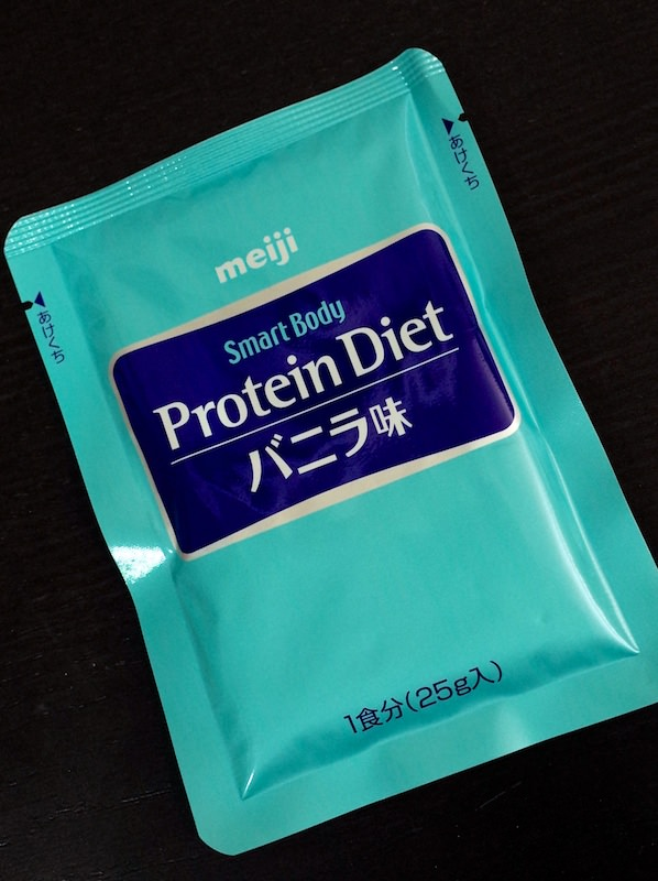 ProteinDiet Review 2