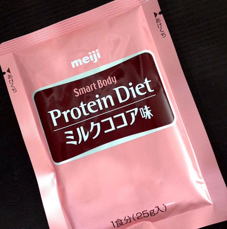 ProteinDiet Review 3