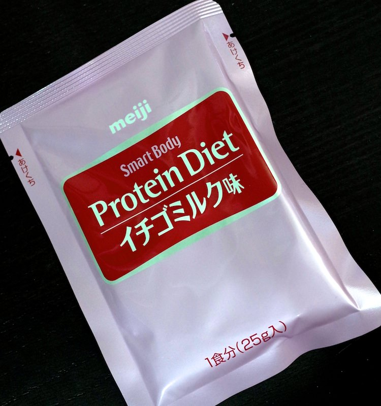 ProteinDiet Review 4