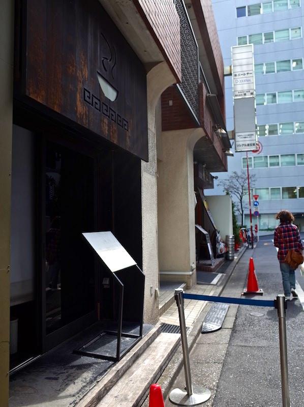 Shibuya Hayashi 5