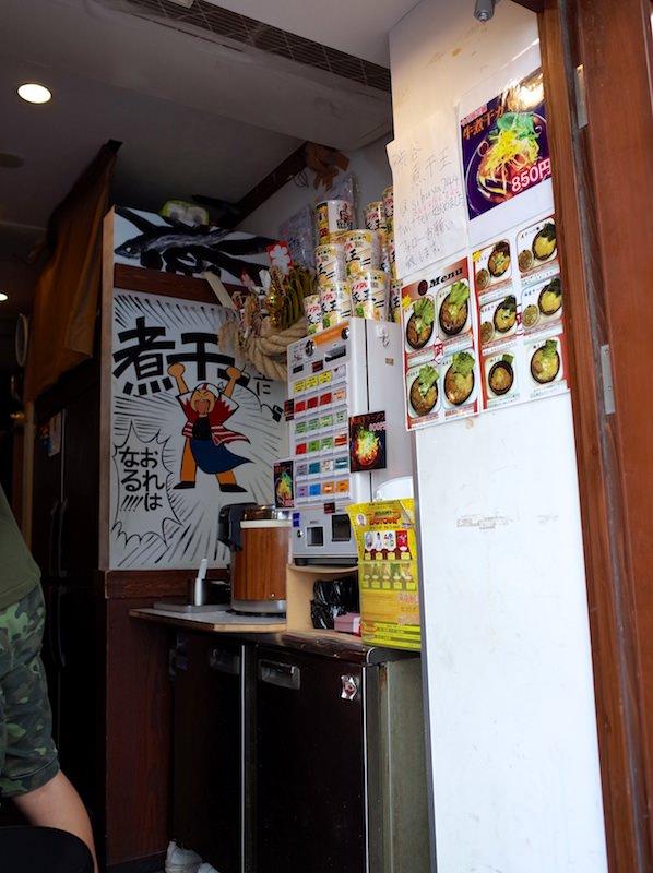 Shibuya Nagi 11