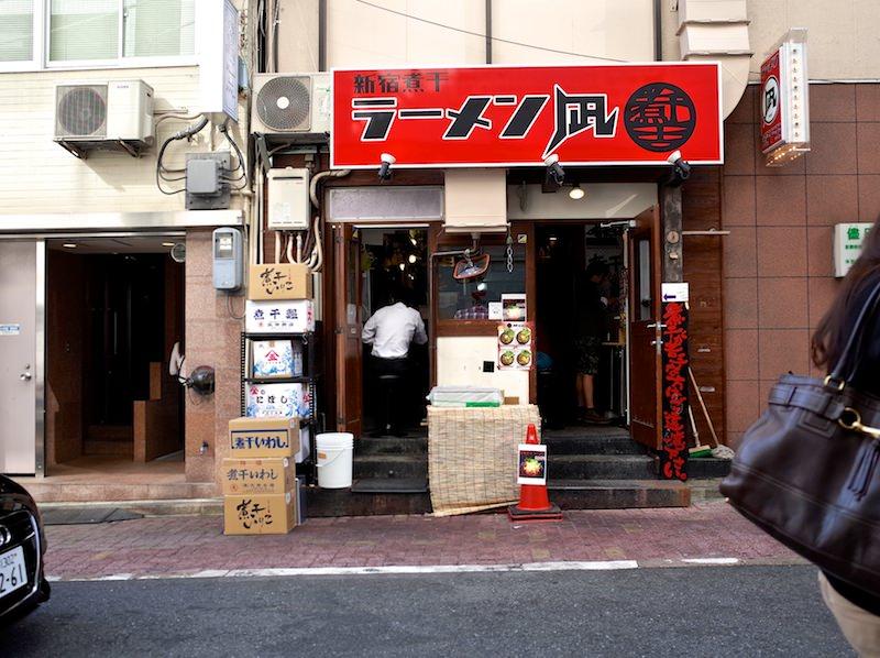 Shibuya Nagi 12