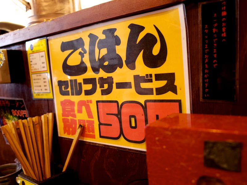Shibuya Nagi 3