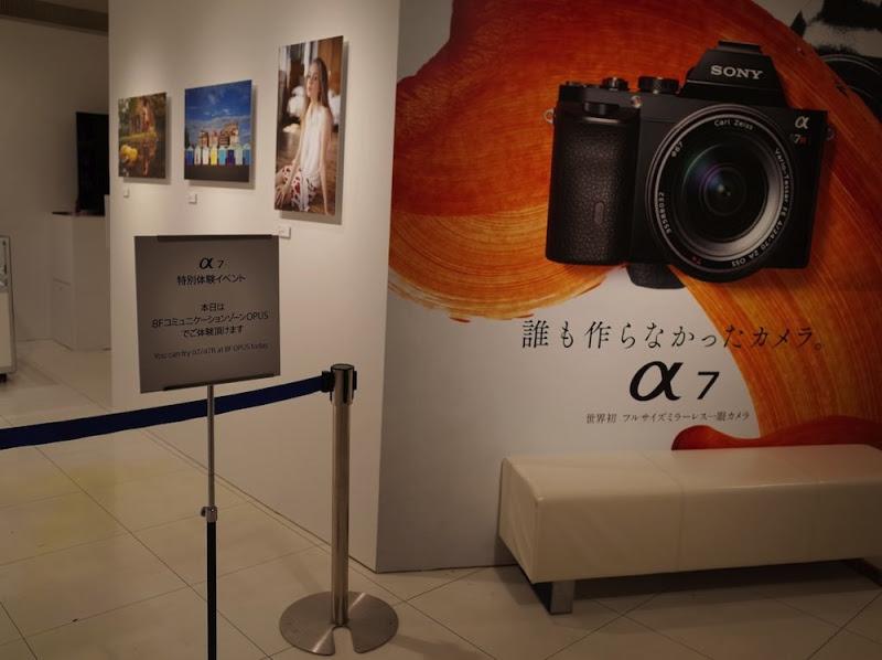 Sony alpha7 1